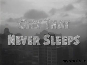 بررسی و نقد فیلم City That Never Sleeps