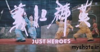 بررسی و نقد فیلم Yee daam kwan ying