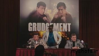 بررسی و نقد فیلم Grudge Match