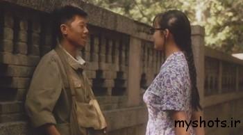 بررسی و نقد فیلم Yang guang can lan de ri zi