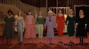 بررسی و نقد فیلم 8 femmes